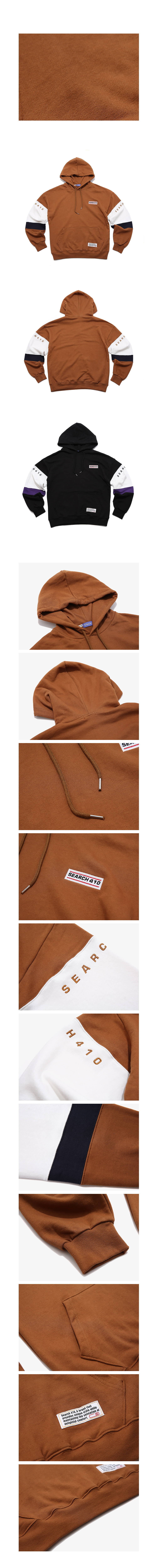 써치410 (UNISEX) STANDARD OVER HOOODIE_BROWN