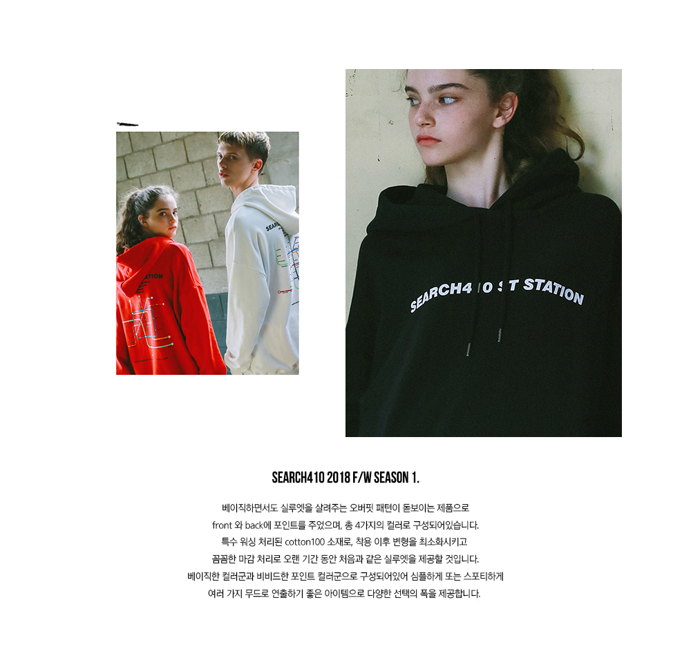 써치410 (UNISEX) SUBWAY LINEMAP OVER HOODIE_WHITE