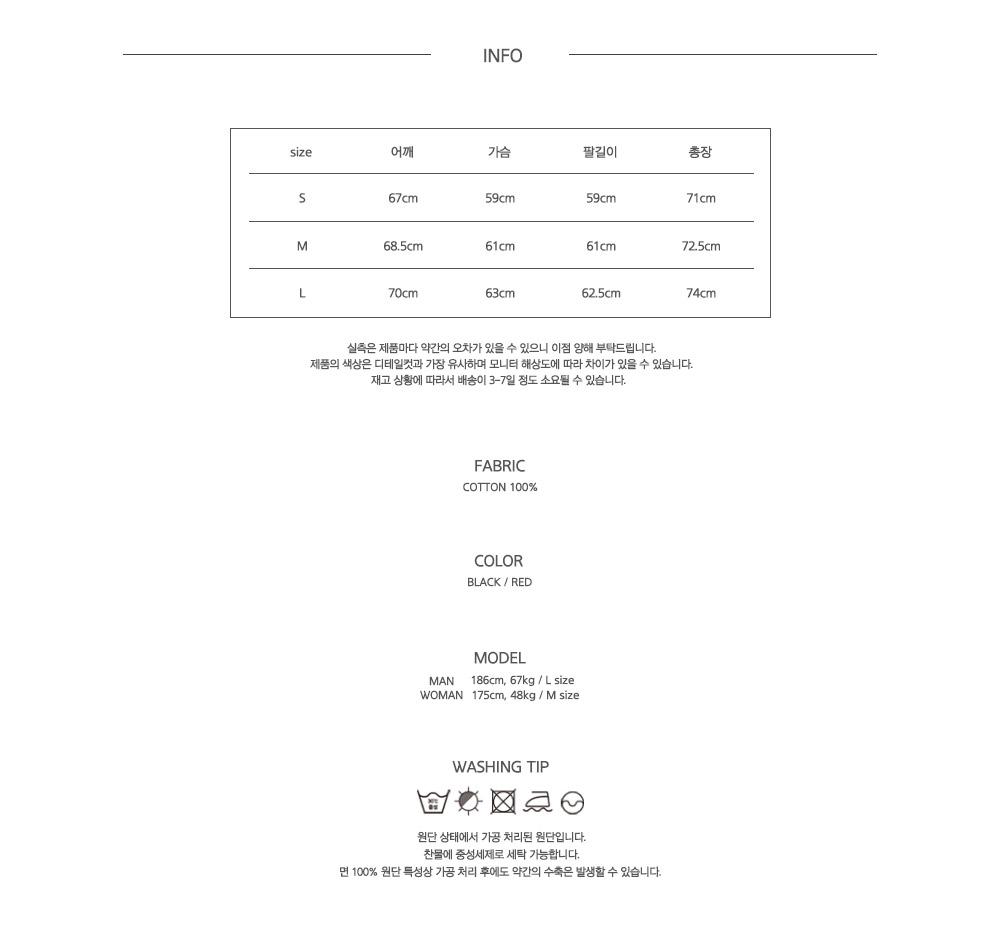 써치410 (UNISEX) YOUNG&DUMB OVER HOODIE_RED