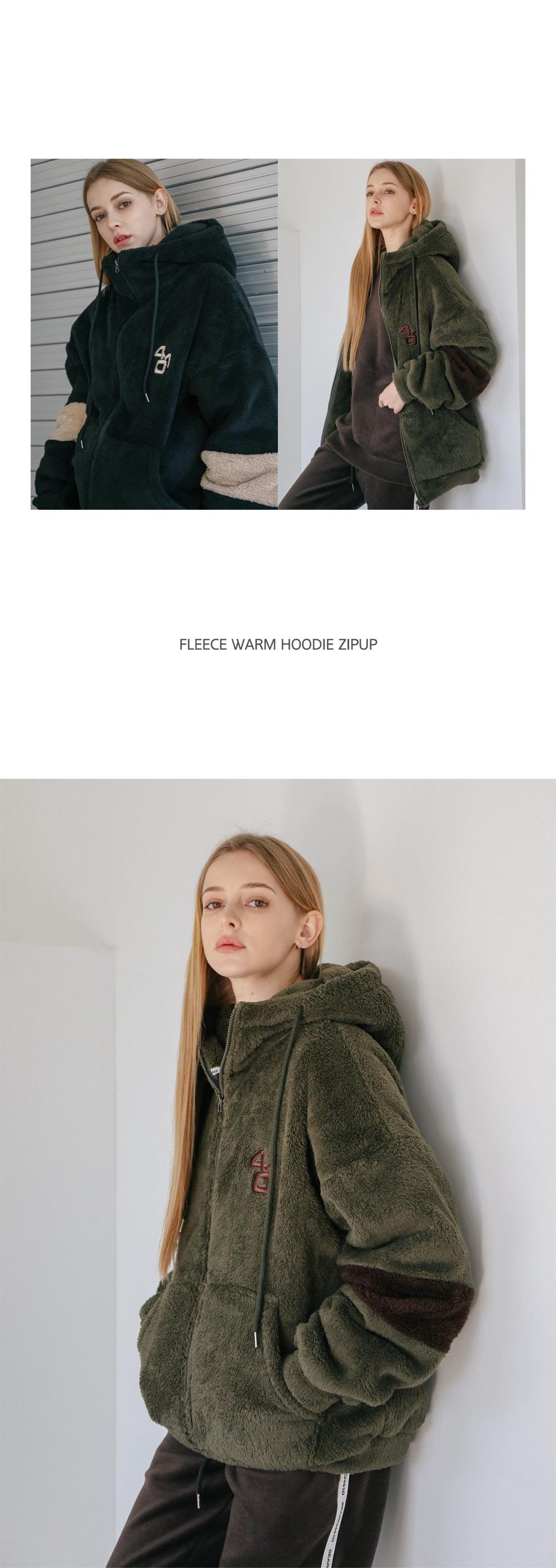 [UNISEX] FLEECE WARM HOODIE ZIPUP_KHAKI