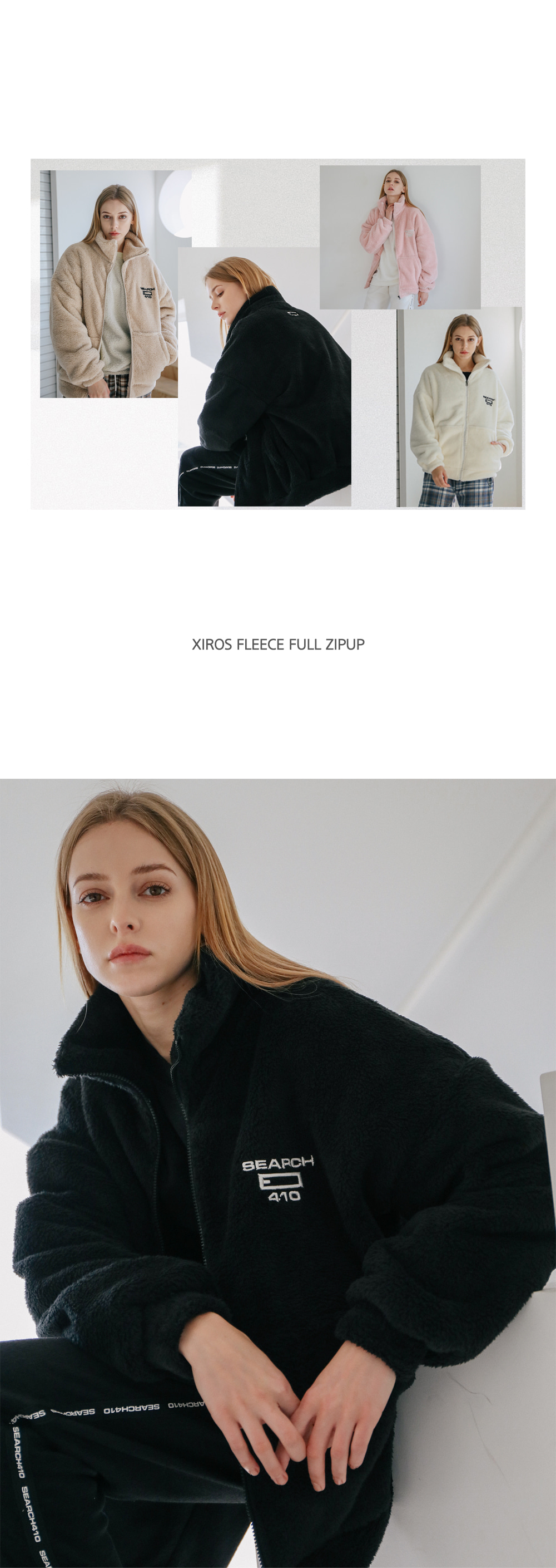 [UNISEX] XIROS FLEECE FULL ZIPUP_BLACK