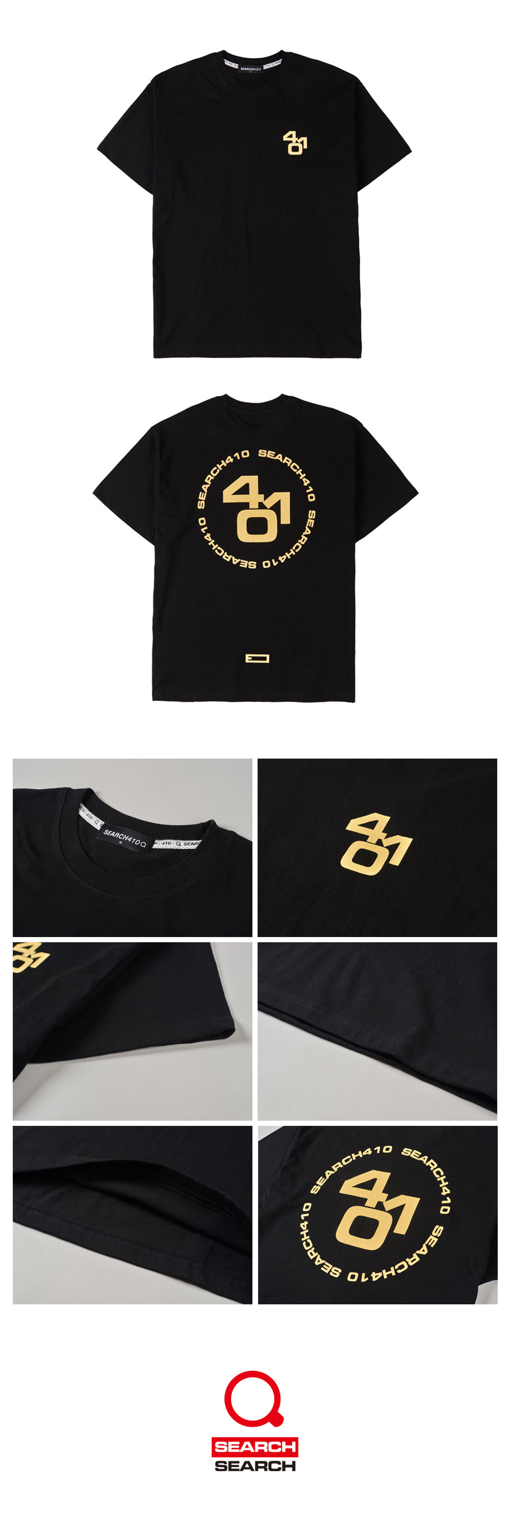 [UNISEX] CROSSNUMBER OVER T_BLACK