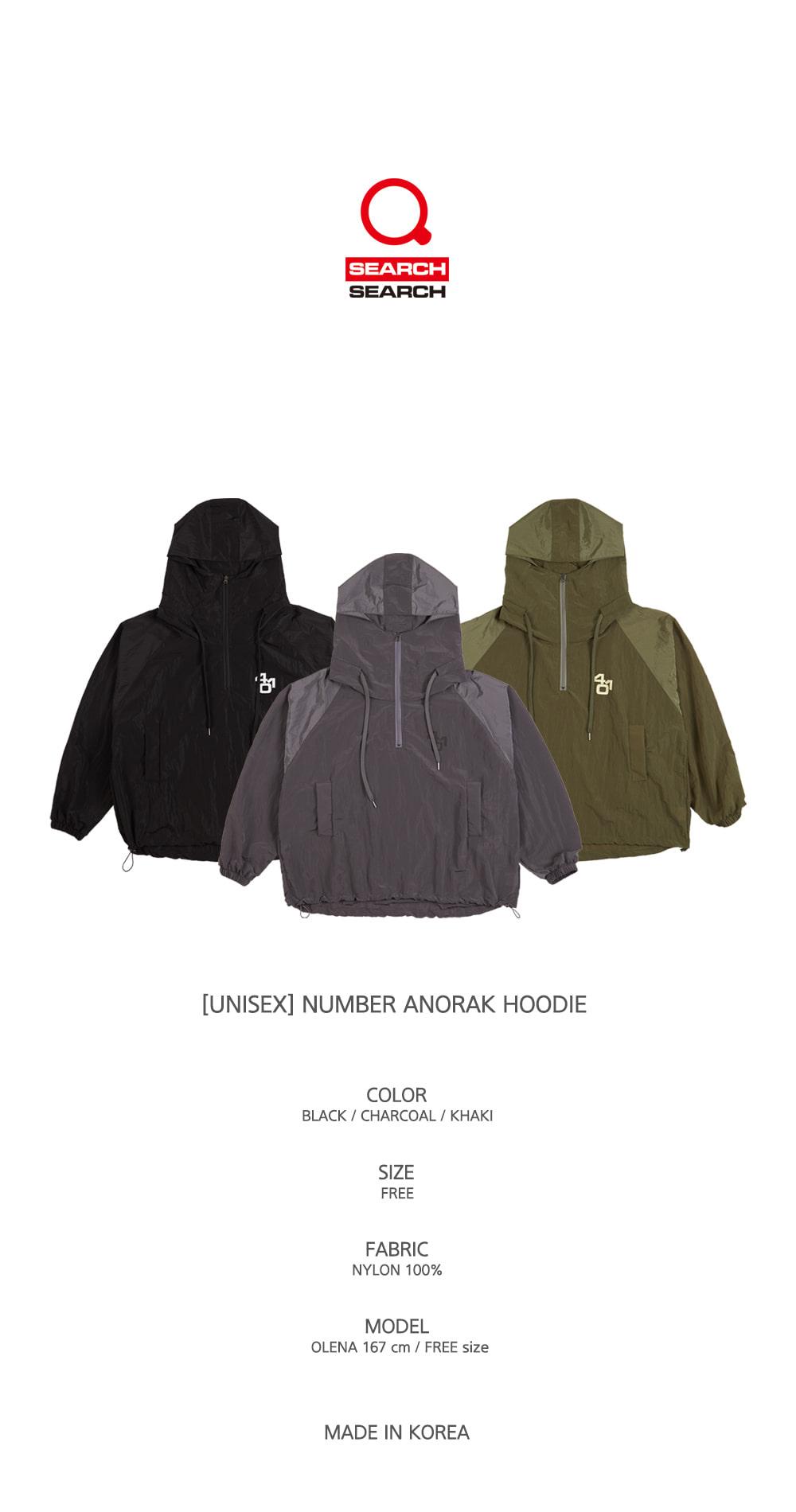 [UNISEX] NUMBER ANORAK HOODIE_BLACK