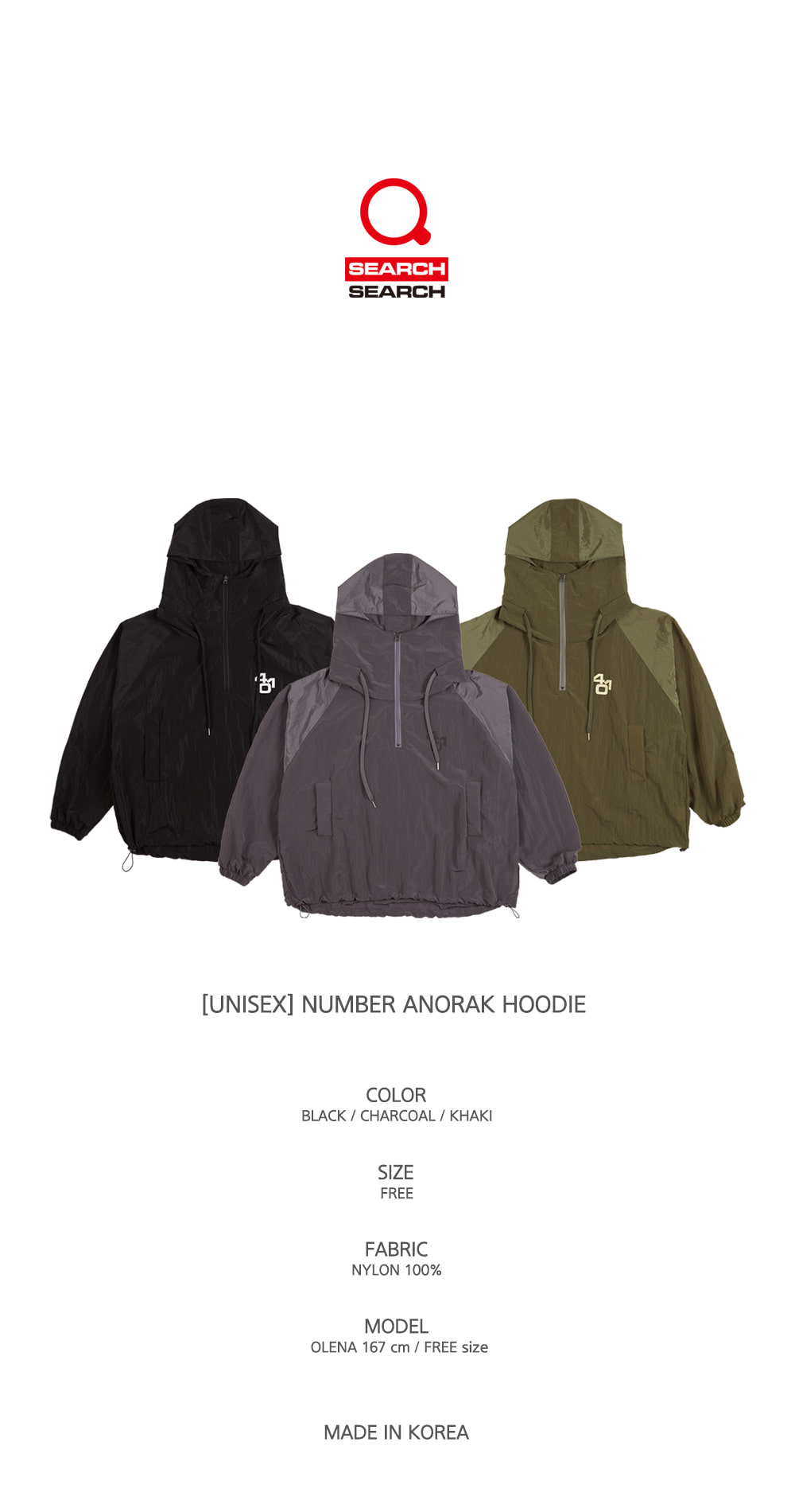 [UNISEX] NUMBER ANORAK HOODIE_KHAKI