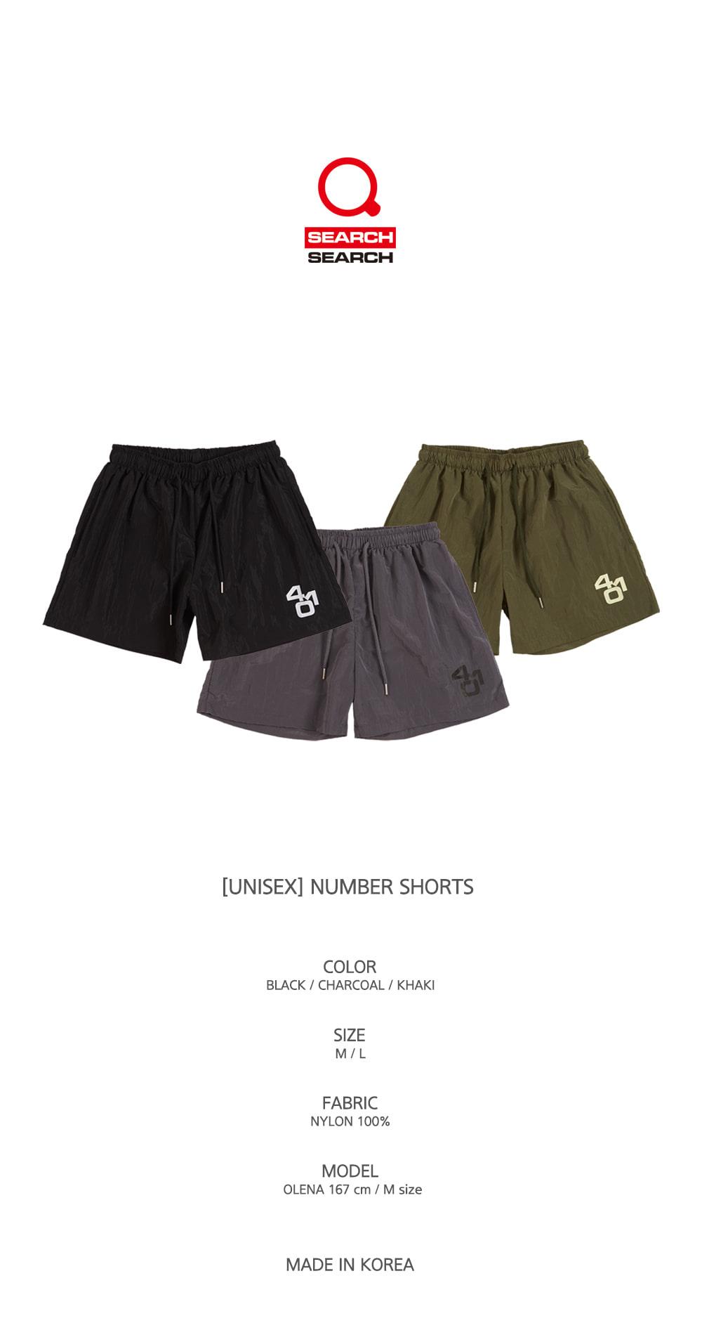 [UNISEX] NUMBER SHORTS_KHAKI