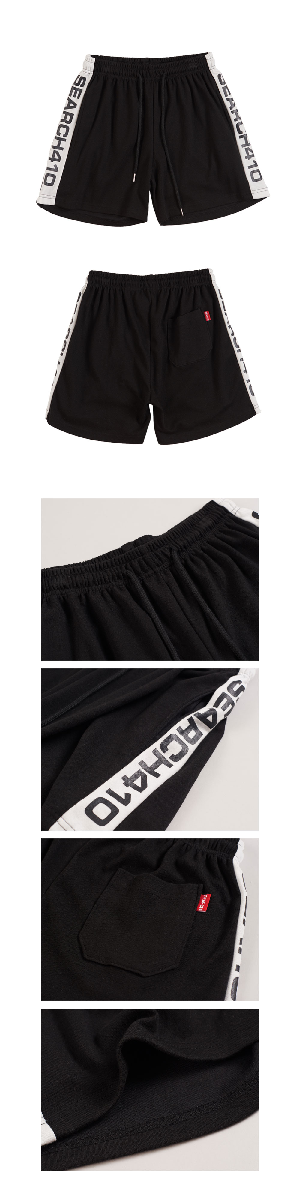 [UNISEX] SIDELOGO SHORTS_BLACK