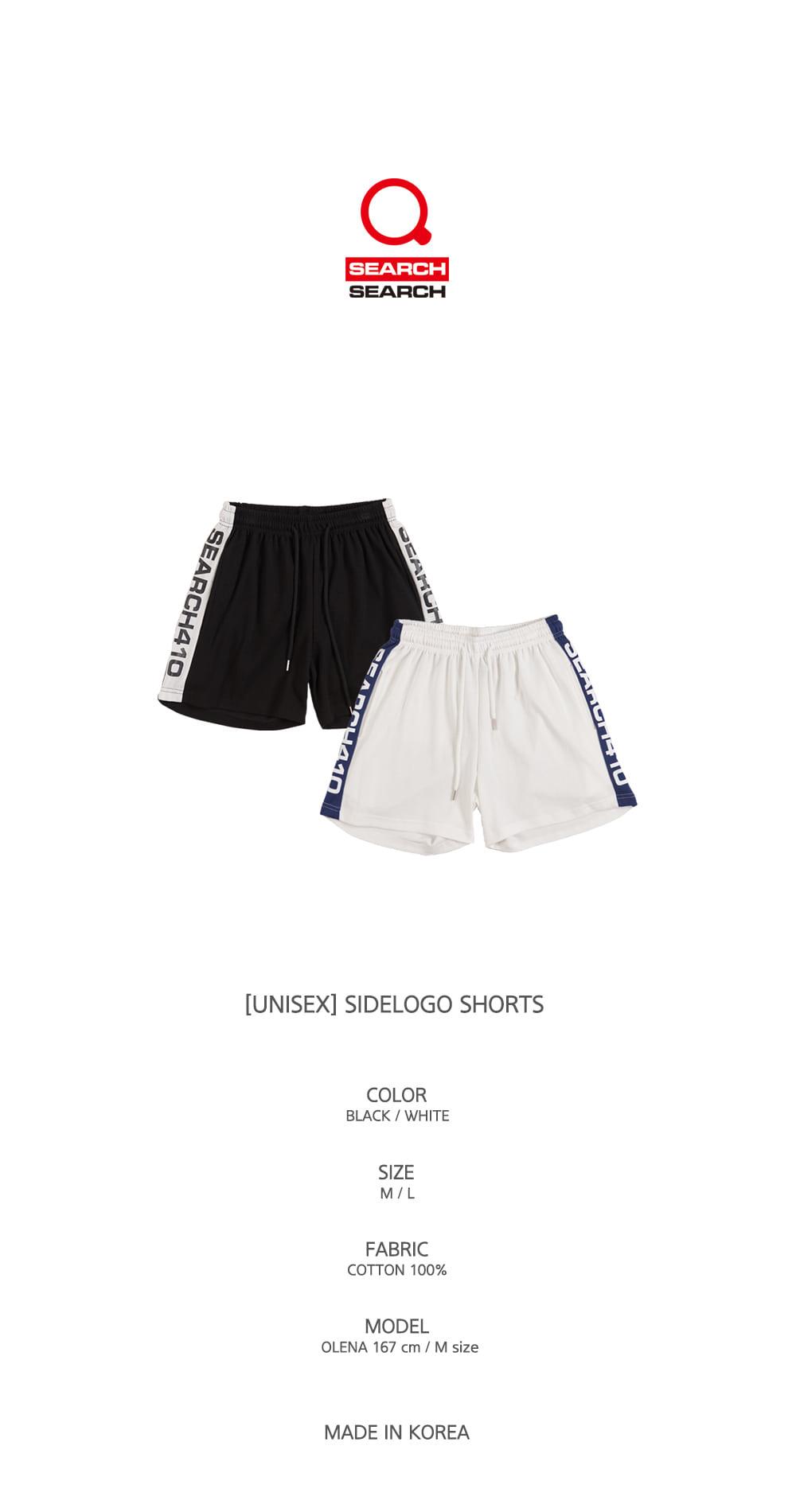 [UNISEX] SIDELOGO SHORTS_WHITE
